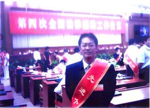 李武平律师受邀参加在人民大会堂举行的全国律师工作会议,