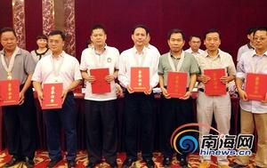 李武平律师(左一)等荣获第四届全国法律援助工作者先进个人(南海网记者杨隽莹摄)